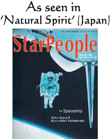 Star People trnspartn
